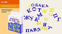 """Буквы магнитные """"Украинский алфавит"""" укр-рус буквы,размер2,5см,в кор. 9*15*2,5см /384-2/"""