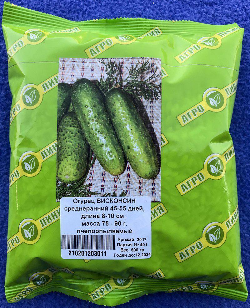 Семена  огурца сорт Висконсин F1 500 гр