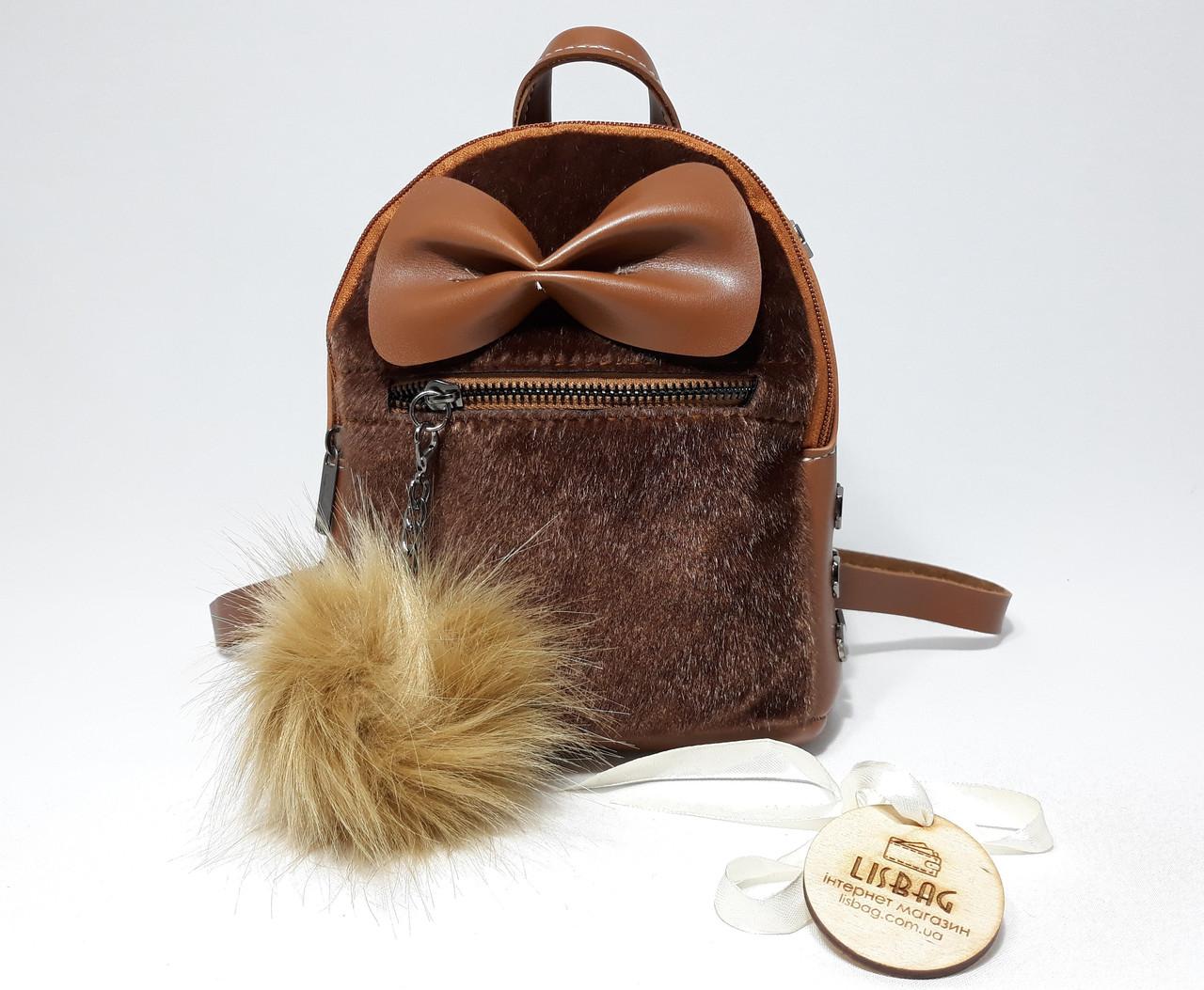 2cad421ded18 Женский маленький рюкзак с Бабочкой на меху коричневого цвета ...