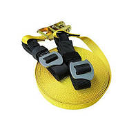 Rock Empire Slackline 20m