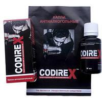 Капли от алкоголизма Codirex