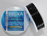 Леска (мононить) диаметр 0,35 мм, длина 35 м Чёрная, фото 1