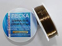 Леска (мононить) диаметр 0,27 мм, длина 50 м Коричневая, фото 1