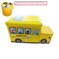 """Ация!!! Детский пуф """"Автобус желтый"""" и корзина """"Собачка"""""""