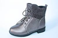 Демисезонные ботинки на девочку тм Ytop, фото 1