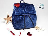 Меховой рюкзак для девушки, мягкий приятный на ощупь Синий