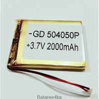Аккумулятор LI-POL 504050 3.7V 2000MAH ORIGINALsize батареи элементы питания