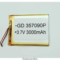 Аккумулятор LI-POL 357090 3.7V 3000MAH ORIGINALsize батареи элементы питания