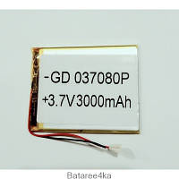 Аккумулятор LI-POL 037080 3.7V 3000MAH Originalsize батареи элементы питания
