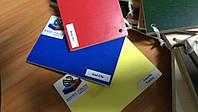Фанера ламинированная цветная 2500*1250, фото 1
