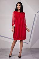 Платье женское с гипюровыми рукавами красное