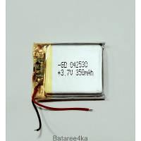 Аккумулятор LI-POL 042530 3.7V 350MAH Originalsize батареи элементы питания