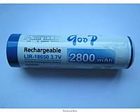 Аккумулятор GOOP 2800mAh 3.7V 18650 LI-ION ORIGINALsize аккумуляторные батареи элементы питания