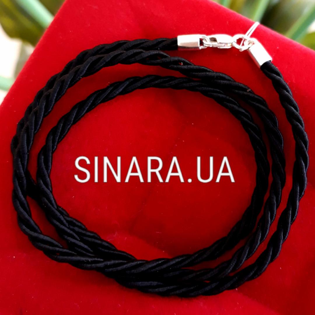 Шелковый черный крученый шнурок на шею с серебряной застежкой