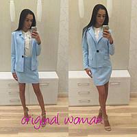Костюм классический офисный юбка и пиджак