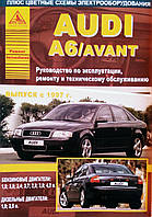 AUDI A6/AVANT   выпуск с 1997 года  Руководство по ремонту и эксплуатации, фото 1
