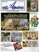 """Журнал по вышивке """"ric Amare"""" апрель 2006"""