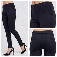 Женские классические брюки Вилена, черные