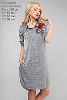 """Платье-рубашка """"Мия"""" серого цвета  (3190)"""