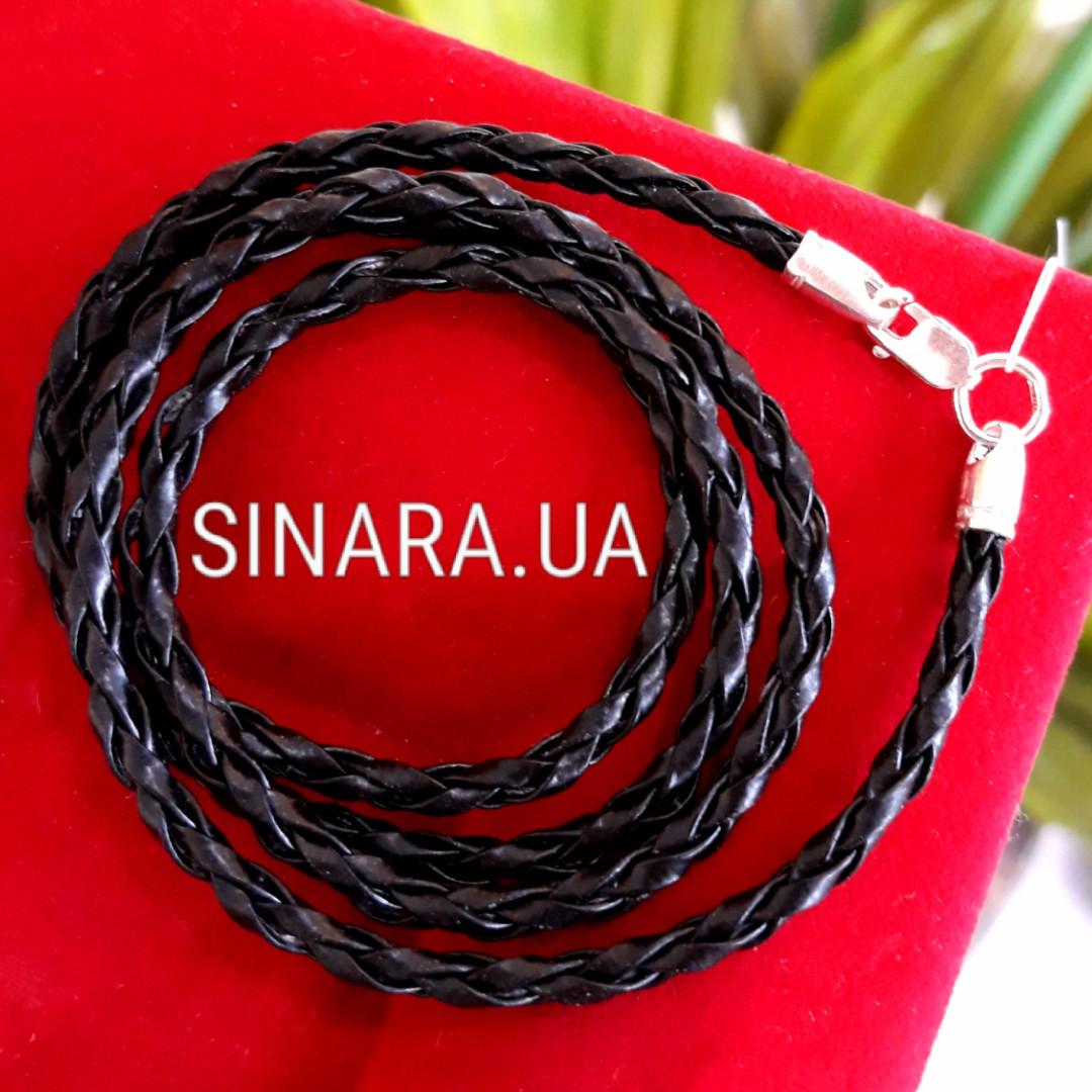 Кожаный шнурок на шею с серебряной застежкой - Шнурок плетеный эко-кожа