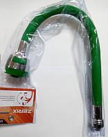 Гусак силиконовый гибкий Zerix SPS-01 Green