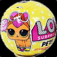 Кукла Питомцы LOL Surprise: невероятный сюрприз в шарике