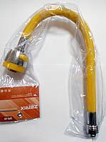 Гусак силиконовый гибкий Zerix SPS-01 Yellow