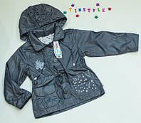 Куртка-ветровка на девочку  (рост 92 см)