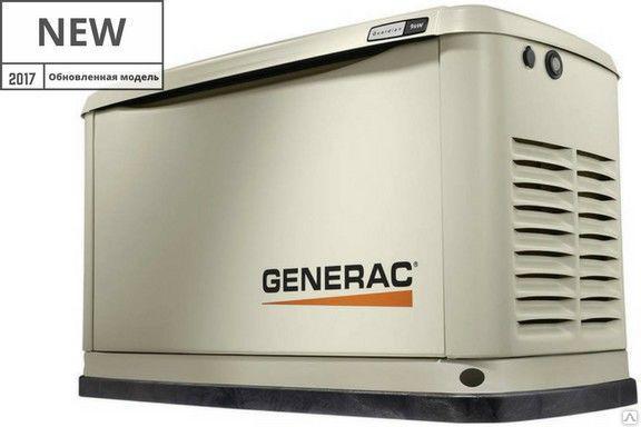Генератор газовый Generac 7145 (10 кВт)
