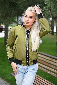 Куртка бомбер женская 9100ха