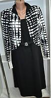 Женское трикотажное платье большой размер