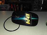 Мышь компьютерная NAVI