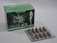 Грация-Вита  - для снижения веса и отечности