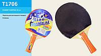 Теннис настольный ракетка 25см T1706