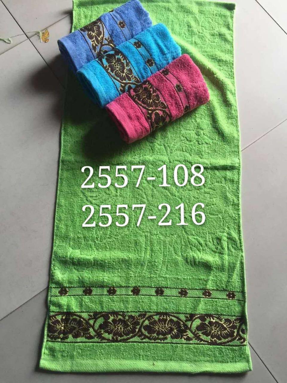 Махровое лицевое полотенце 50 на 100 см