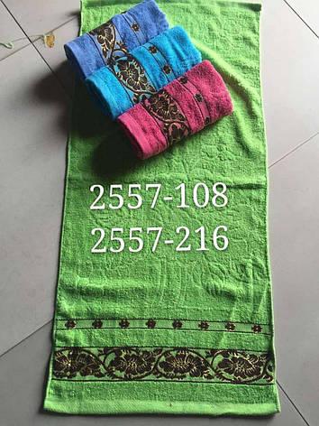 Махровое лицевое полотенце 50 на 100 см, фото 2