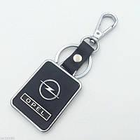 Брелок Opel