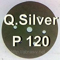 Быстрый абразивный круг для шлифовки Q.Silver  Р120, перфорация 6+1. д=150мм Mirka