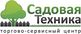 Магазин садовой техники