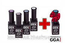 Набор 4 гель-лака +1 в подарок GGA Professional