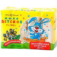 Детское мыло С экстрактом чистотела 4х100 г