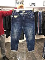 Турецкие джинсы синие россыпью камней  50-56р