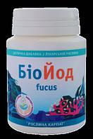 Биойод» улучшит работу щитовидной железы при нормальной и пониженной функции
