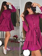 Платье с воланом на пуговицахс поясом для повседневной носки