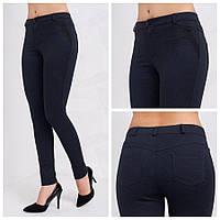 Женские классические брюки Эстелла, черные