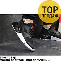 Мужские кроссовки Nike Huarache, черно-белые / кроссовки мужские Найк Хуарачи, кожаные, легкие, стильные