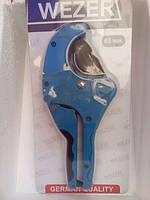 Ножницы профессиональные WEZER 818 для резки труб D 16-63 мм.