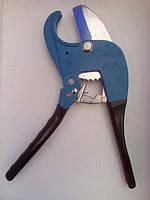 Ножницы профессиональные WEZER 809 для резки труб D 16-42 мм.