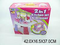 Набор 2в1 двусторонний кухня, туалетный столик, 9000 1062653