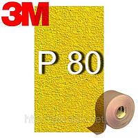 Шлифовальная бумага в рулоне Production P80 255Р золотая, шлифовальная шкурка 115мм х 50м, 04400